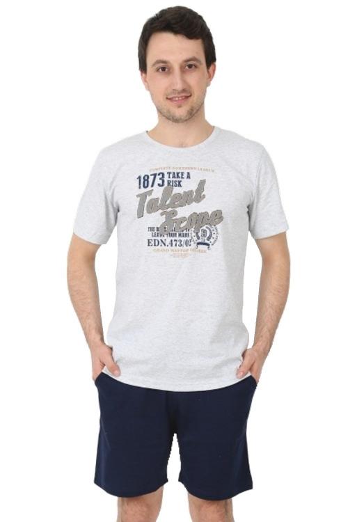 Krátké pánské pyžamo Ben - šedá